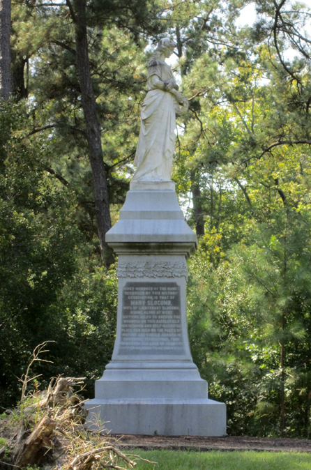 "Moores Creek Battlefield ""Womens Monument"", commemorating Mary Slocum. Image used courtesy of Commemorative Landscapes of N.C., UNC-Chapel Hill."