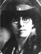 Lillian Exum Clement