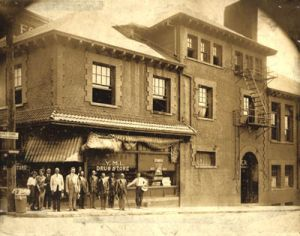 Young Men's Institute, built 1892. Image courtesy of D. H. Ramsey Library, Special Collections, <a href=