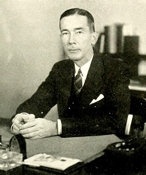 A photograph of Dr. Carlyle Campbell from the 1940 Meredith College yearbook. Image from Archive.org.