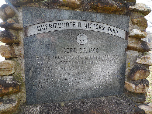 """Overmountain Victory Trail."" Image courtesy of Flickr user dmott9."