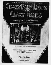 Souvenir of the Crazy Barn Dance